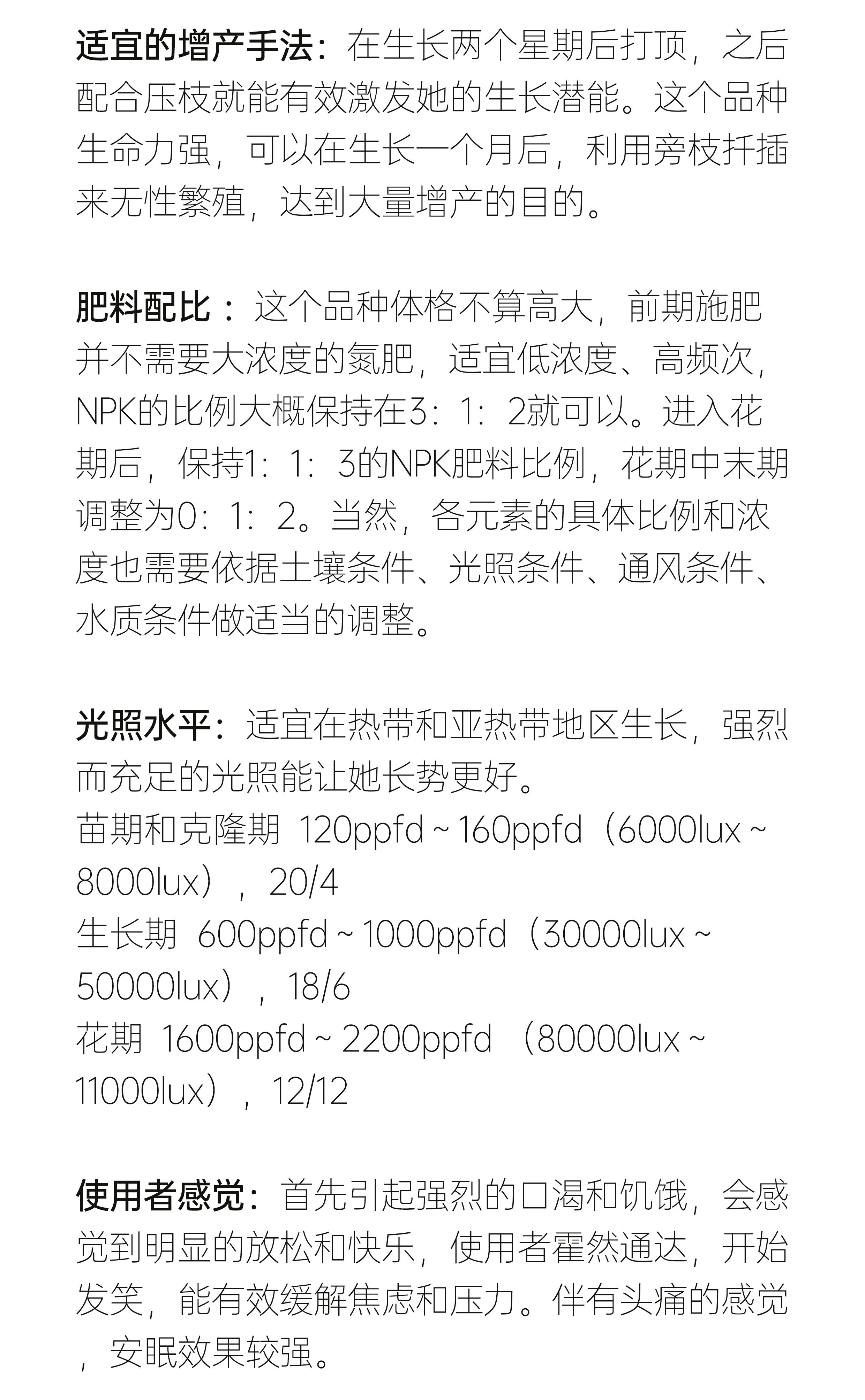 2021012911264523