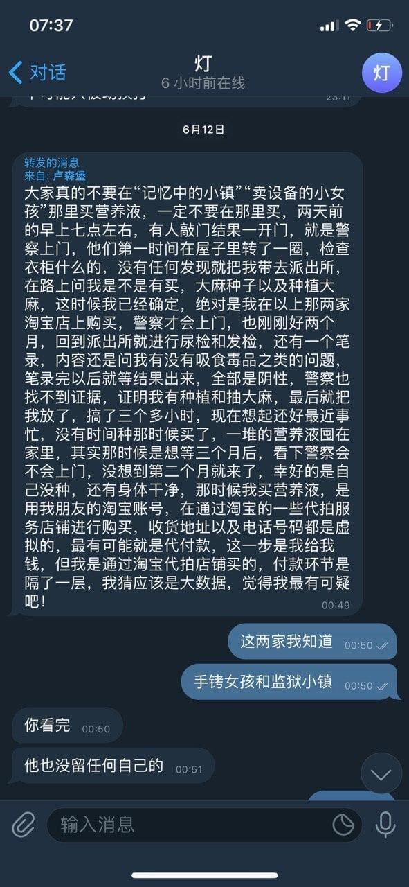 给中国大陆的僚机们的一些忠告